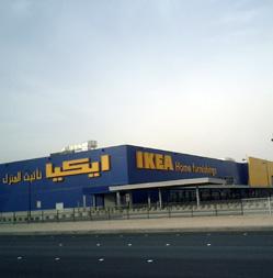 Riyadh_store