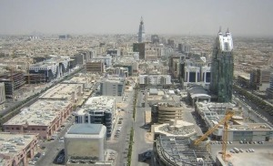 3595207-Riyadh_from_Four_Seasons_Room_Riyadh