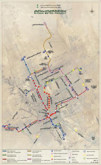 Riyadhmetro